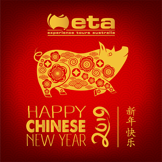 ETA Chinese New Year